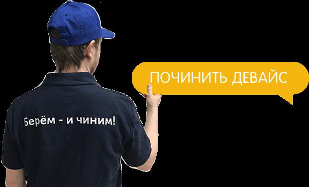 установка виндовс
